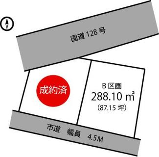 【区画図】薗分譲地