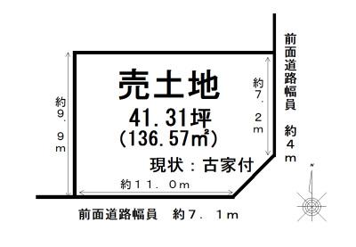 【土地図】葛城市北花内 土地