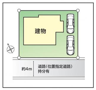 南道路で日当たり良好 敷地面積141.27平米(42.73坪)