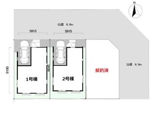 【区画図】国立市富士見台1丁目 全2棟 1号棟