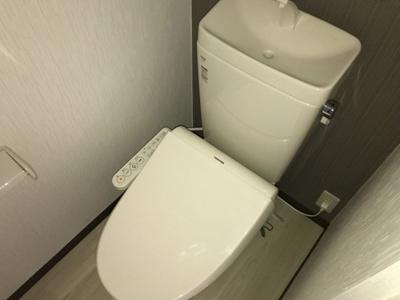 【トイレ】メゾンアライ