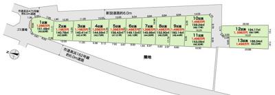 【区画図】高知市瀬戸南町