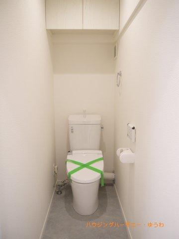 【トイレ】赤羽グリーンハイツ