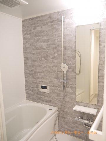 【浴室】赤羽グリーンハイツ