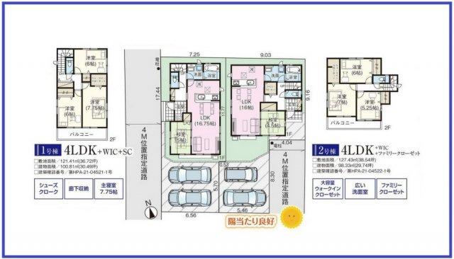 4LDKです。1号棟・2号棟の間取りです。敷地面積は36.7坪から38.5坪で建物は29.7坪から30.4坪の4LDKです。