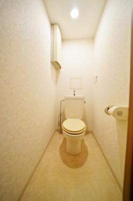 【トイレ】ルピナス上星川