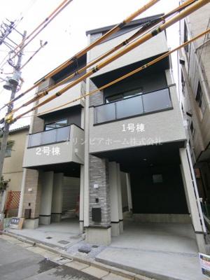 【居間・リビング】新築戸建 墨田区 向島4丁目 所有権17.37坪 4LDK 1号棟