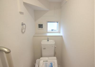 【トイレ】三木市志染町東自由が丘1丁目 新築