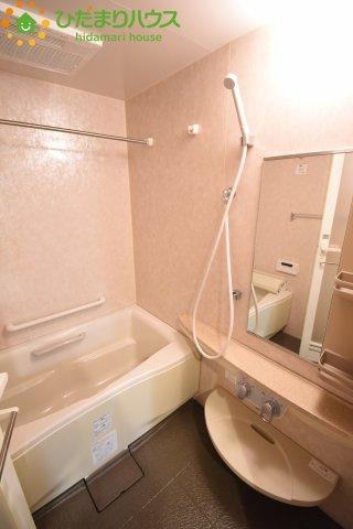 【浴室】グリーンミユキ吉野町