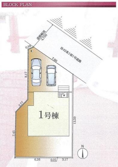 【区画図】新築 平塚市河内第7 1号棟