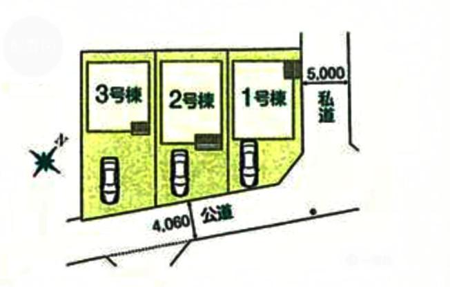 【区画図】新座市片山1丁目 4180万円 新築一戸建て【仲介手数料無料】