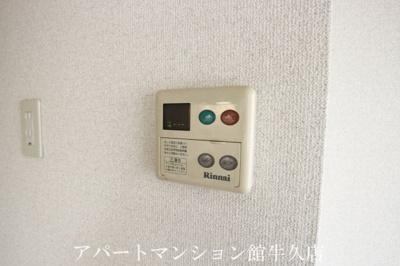 【設備】ハーヴェスト21