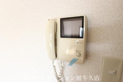 【セキュリティ】ハーヴェスト21