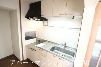 【キッチン】ハーヴェスト21