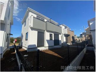 同社同仕様施工例です。JR総武線「船橋」駅バス7分長福寺停歩4分の全4棟の新築一戸建てです。