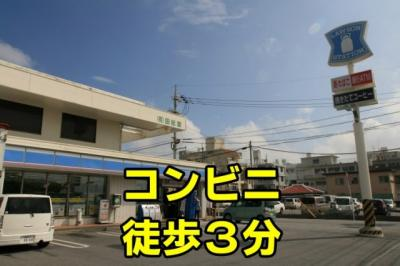 【周辺】トーマス普天間