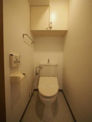 【トイレ】ストークマンション弘明寺