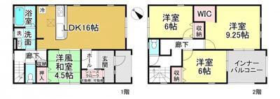 【区画図】大津市下阪本6丁目13-15 新築分譲