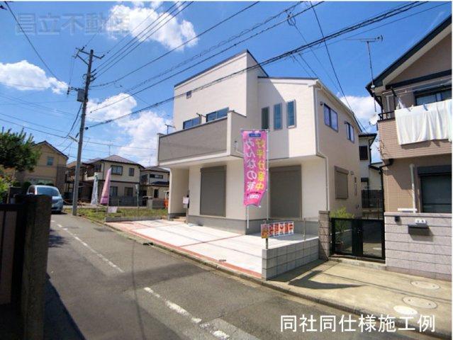 同社同仕様施工例です。新京成線「前原」駅徒歩10分の全1棟の新築一戸建てです。