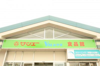 【周辺】勇設計ビル