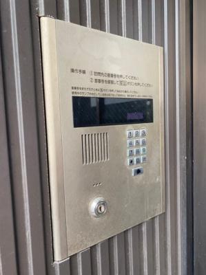 【セキュリティ】ICube松屋町