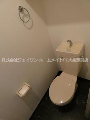 【トイレ】アゼリア鎌倉B棟