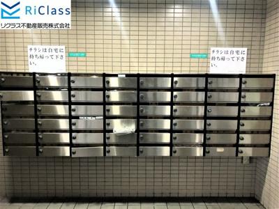 【設備】大石川サニーハイツ