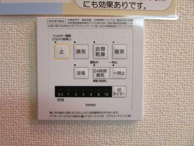 【その他】サンライズG