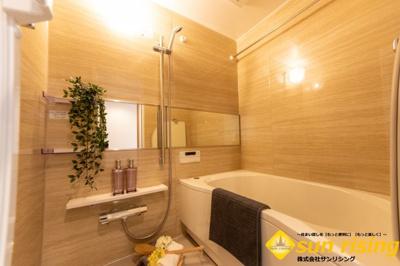 【浴室】メイツ立川