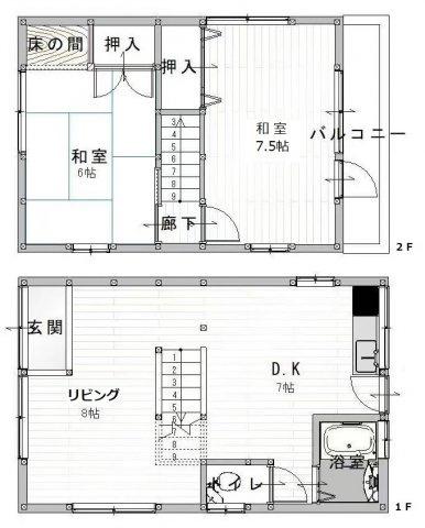 【2LDK+バルコニー】