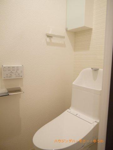 【トイレ】第一高島平マイコーポ