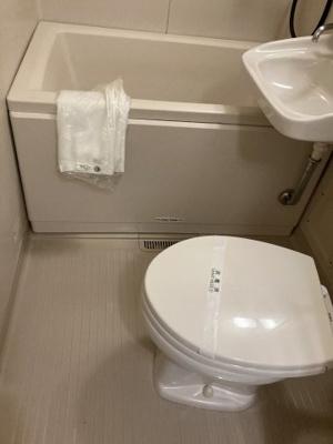【トイレ】公園造住マンション