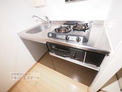 【キッチン】AZEST本所吾妻橋