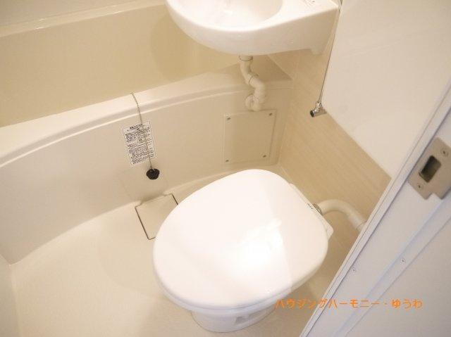 【トイレ】三田高島平第二コーポ