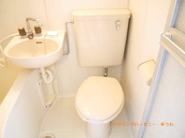 【トイレ】ホーユウコンフォルト板橋本町