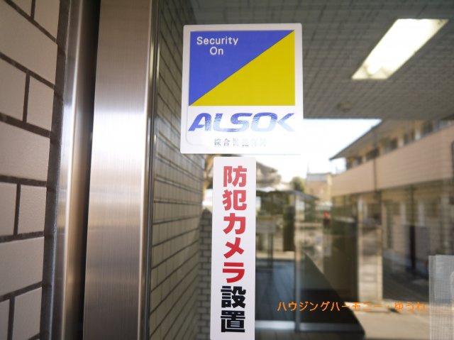 【その他共用部分】ホーユウコンフォルト板橋本町