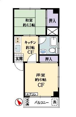 三田志村コーポ