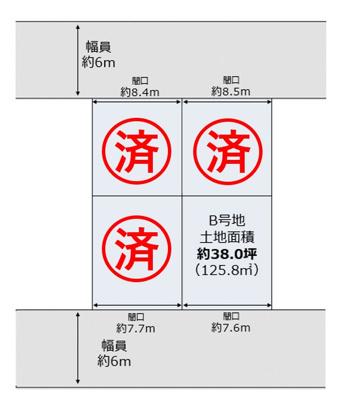 【区画図】長曽根町 4区画