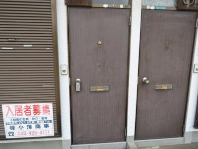 【玄関】ハイツ須賀