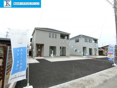 【区画図】土浦市東真鍋町第4 新築戸建 2号棟