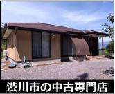 渋川市石原 中古住宅の画像