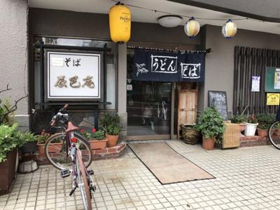 【周辺】メゾン・ケヤキ