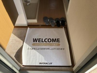 【玄関】セジュール町田