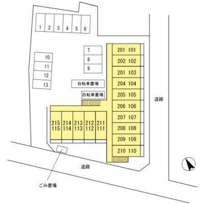 【その他】セジュール町田