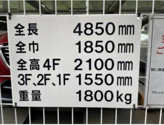 グランシティレイディアント東京イースト