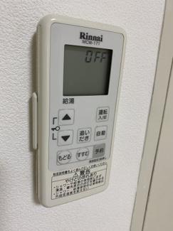 【設備】帝塚山1丁目 タウンハウス