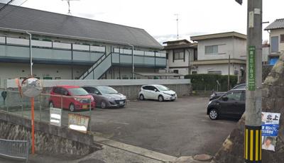 【外観】井木酒店駐車場