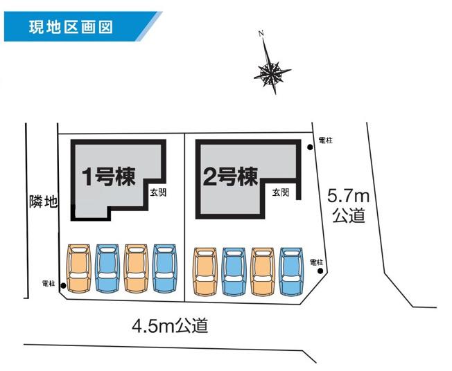 【区画図】第1高崎市吉井町馬庭 1号棟/新築住宅