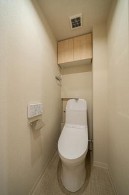 【トイレ】井の頭パークサイドマンション