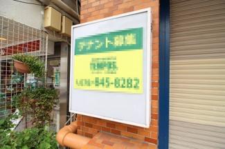 【設備】ライオンズマンション六甲口